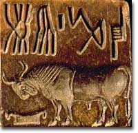Indus River Valley Writing Bison seal